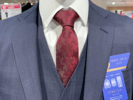 イオンのスーツとシャツ、ネクタイ