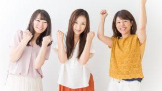 喜ぶ女性3人